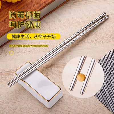 食品级不锈钢筷子套装防滑防霉抗菌筷子中空防烫高档餐具金属筷子