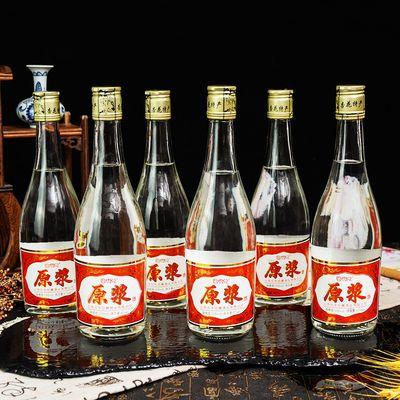 【特价】山西省汾酒产地杏花村产白酒53度纯粮食酿造清香型酒475m