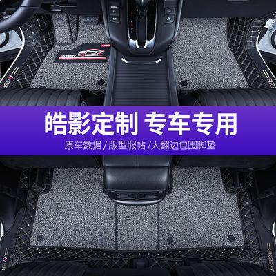 皓影脚垫20款全新广汽本田浩影专用全包围汽车丝圈脚垫用改装饰大