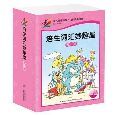 培生词汇妙趣屋第一辑幼儿英语启蒙预备级2-3-4-5周岁少儿教材绘