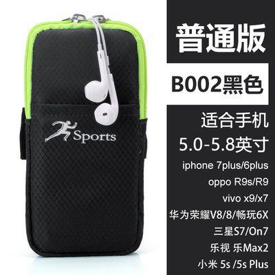 绑在手臂上的手机套跑步包套手臂运动手臂手机包跑步用品手机带女