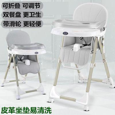 祥龙婴儿宝宝餐椅子座椅儿童家用饭桌吃饭便携式可折叠多功能大号