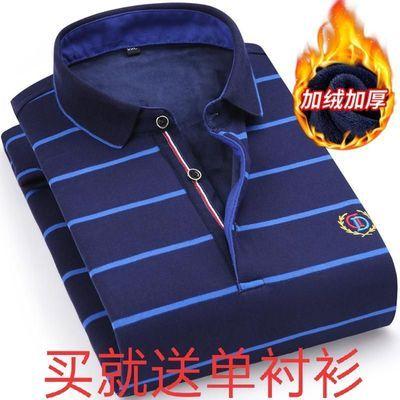 (送单衬衫)长袖t恤加绒加厚男针织polo衫大码条纹弹力时尚男装
