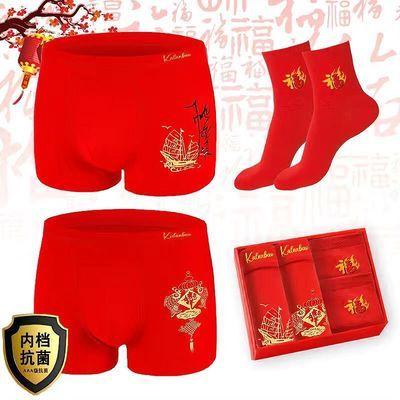 抗菌本命年中国红印花平角结婚喜庆舒适透气男内裤大红色男士内裤