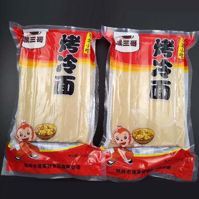 【特价】25张包邮 商用烤冷面批发 东北街边特产名小吃 正宗朝鲜