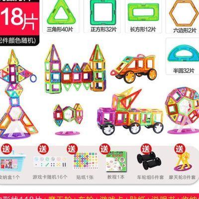益智男孩智慧玩家魔可力玩具积木磁铁磁力片拼装魔幻女孩磨可立。