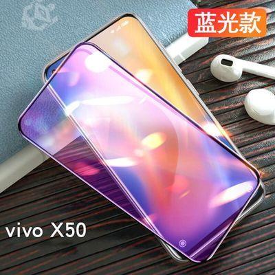 vivox27/s1/y93/x50钢化膜x30prox23/z3i/s6/s7膜iqoo/z5x/y9s