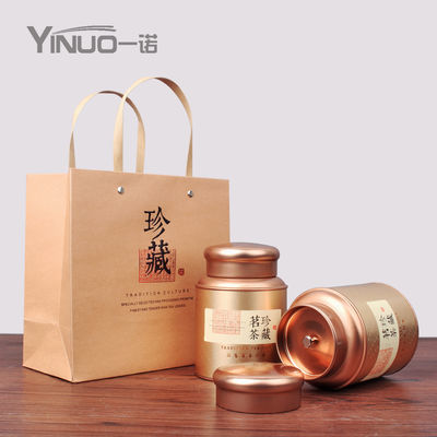 通用茶叶罐铁盒小号大号金属密封铁罐一斤半斤装小青柑龙井包装盒