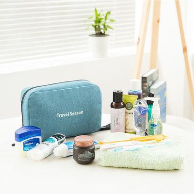 洗漱包收纳包化妆包便携外出随身洗漱包女干湿分离洗漱用品套装