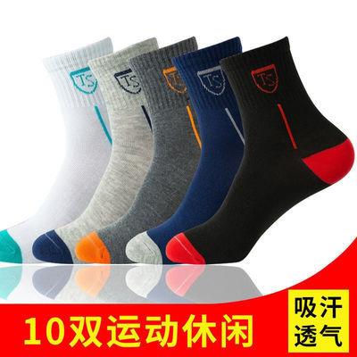 超值10双装袜子男士吸汗中筒袜夏季薄款透气男士休闲运动短袜船袜