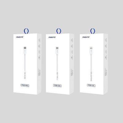 品高充电数据线苹果ix.xr.xmax.Lightning、安卓、TYPE-C华为小米