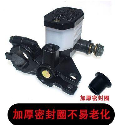 摩托车碟刹上泵总成GS/GN125/150太子车豪爵刹铃木王油泵下泵油泵