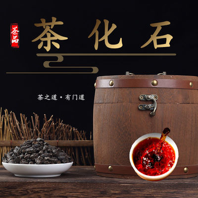 普洱茶熟茶碎银子茶化石糯香特级糯米香老茶头金不换浓香型古树茶