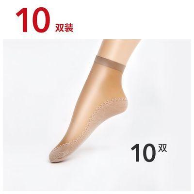 梦娜丝袜女短袜子春秋薄款黑肉色透明水晶防勾丝中筒棉底防滑耐磨