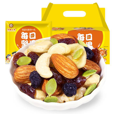 每日坚果零食大礼包干果混合装礼盒儿童孕妇休闲零食小吃批发