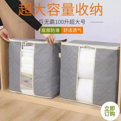 家用收纳袋大容量储物袋换季衣服收纳整理箱棉被搬家脏衣服打包袋