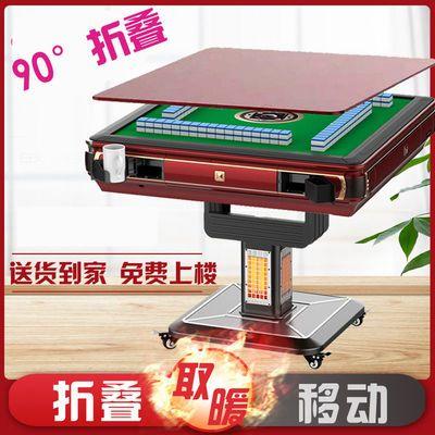 艾美云全自动折叠麻将机棋牌室餐桌两用机四口机电动麻将桌静音
