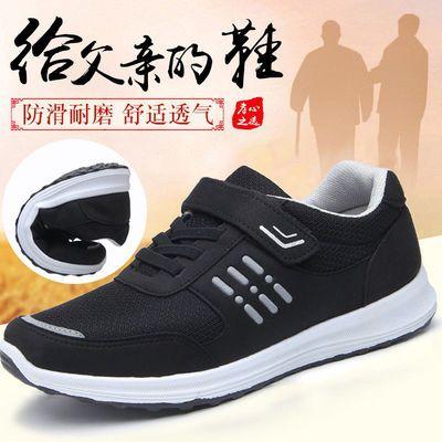 2020新款春秋款老年运动鞋男老北京布鞋防滑软底爸爸老人健步鞋子