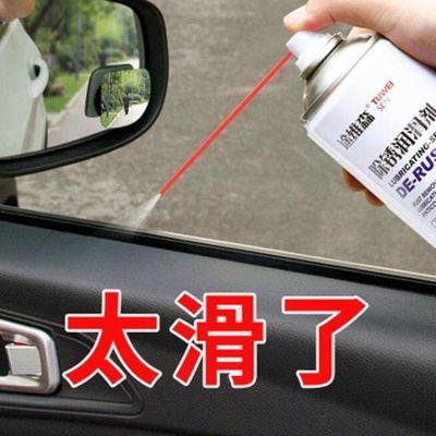 汽车车门异响消除发动机皮带保护橡胶密封条养护矽质喷剂