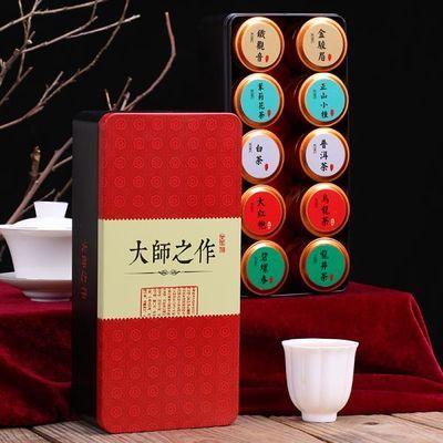 十大名茶金骏眉大红袍铁观音正山小种龙井碧螺春普洱白茶礼盒装