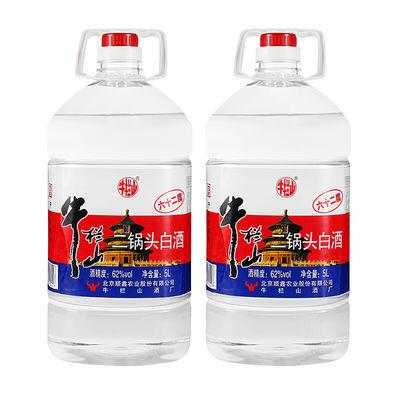 【特价】北京牛栏山二锅头62度 5L 泡药酒单桶装清香风格白酒散装