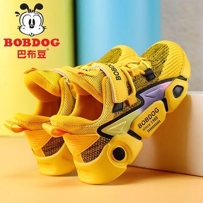 巴布豆男童鞋2020春秋款网鞋透气儿童运动鞋中大童小学生男孩鞋子