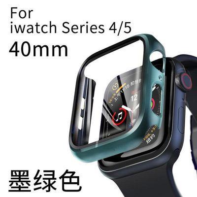 Apple iwatch5钢化膜壳一体苹果4代手表38全屏42贴合3保护壳44mm
