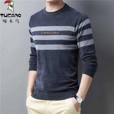 啄木鸟圆领长袖t恤男士条纹毛衣秋季商务中年套头打底针织爸爸装