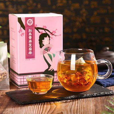 红豆薏米祛湿茶去湿气霍思燕同款薏米仁芡实茯苓赤小豆组合养生茶