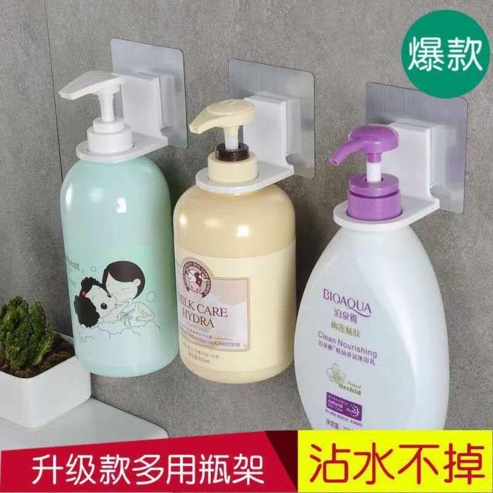 沐浴露壁挂免打孔挂架洗发水架子卫生间洗手液瓶收纳架浴室置物架