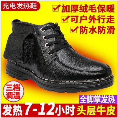 智能电热鞋发热鞋电暖鞋男充电加热可行走暖脚宝保暖棉鞋暖脚神器