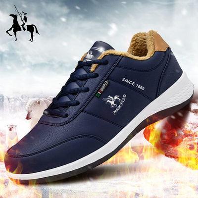 保罗男鞋冬季新款保暖舒适运动鞋百搭男士跑步鞋棉鞋休闲旅游鞋子