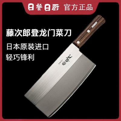 日餐日厨 日本进口切片刀 优质不锈钢菜刀厨刀切肉刀藤次郎登龙门