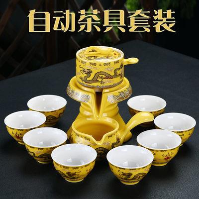 陶瓷茶具整套懒人自动茶具套装家用复古石磨功夫茶具泡茶壶茶杯