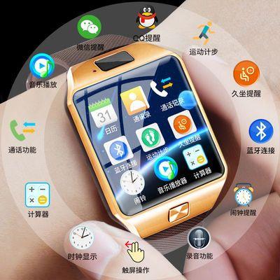 电话手表多功能学生成人儿童电话手表智能手表儿童手表男女防水表【9月28日发完】
