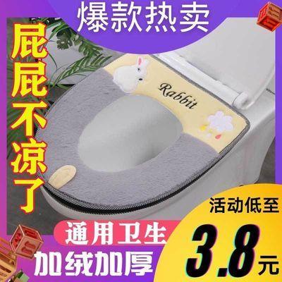 家用毛绒保暖马桶垫秋冬季卫生间厕所通用拉链式加厚马桶圈套坐垫