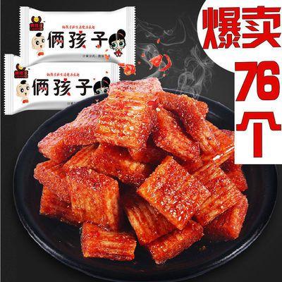 【热销中】俩孩子网红大刀肉麻辣条特产怀旧休闲特产零食品批发价