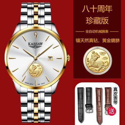 瑞士卡梭手表机械表超薄时尚带防水24K金表貔貅机芯男表顺丰包邮