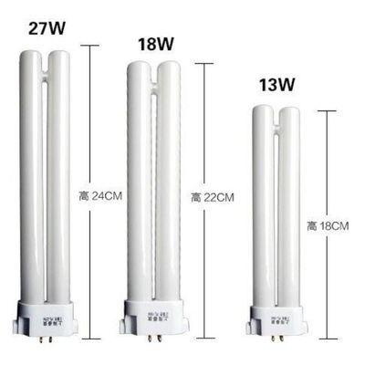 护眼台灯灯管2针灯泡平四针三基色荧光灯管h型灯管两针u型7w9w11w