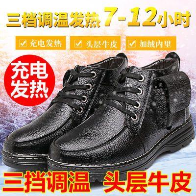 电热鞋加热鞋暖脚宝保暖鞋发热棉鞋皮鞋男冬天保暖神器暖脚电暖鞋