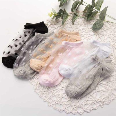 竹纤维防臭蕾丝花边卡丝短袜船袜纳米银女袜夏款 薄袜6双