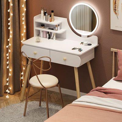梳妆台化妆台卧室现代简约小型收纳柜一体化妆桌网红ins风北欧式