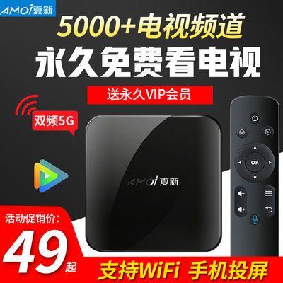 永久免费机顶盒全网通网络机顶盒家用4K高清无线WiFi手机投屏魔盒