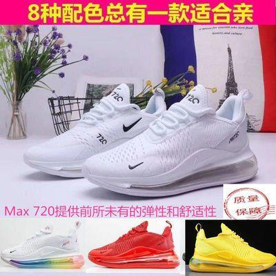 2020男鞋推荐Max 720气垫休闲网面透气 经典 跑步鞋耐美克运动鞋