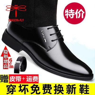 【真皮2折】正品蜻蜓牌男士皮鞋商务商务休闲系带内增高皮鞋男