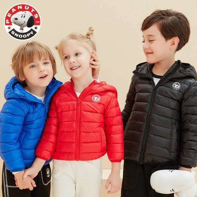 史努比儿童轻薄羽绒服男童大中小宝宝短款童装女童白鸭绒冬季外套