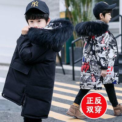 男童外套秋冬款中大童棉衣冬加厚2020新款冬季棉服潮童洋气冬装潮