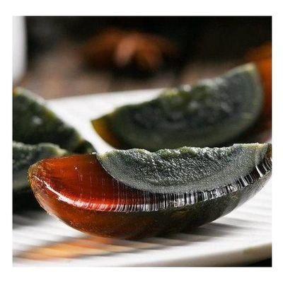 【精品】江西热销产品梅鲜无铅溏心松花皮蛋 不麻不涩个大美味4枚