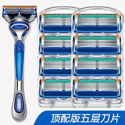 5层刀片刮胡刀手动剃须刀刮胡刀片剃须刀头 通用吉利五层剃须刀片