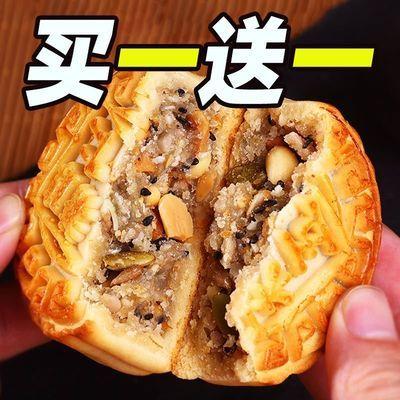 【买1送1】老式五仁黑芝麻水果味山东特产中秋传统糕点大月饼批发